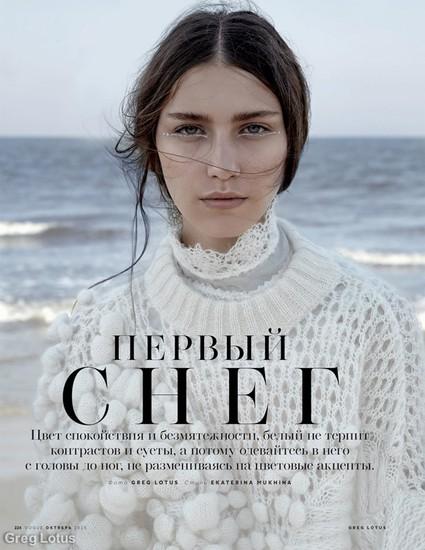 Russian Vogue Dead Tree 1